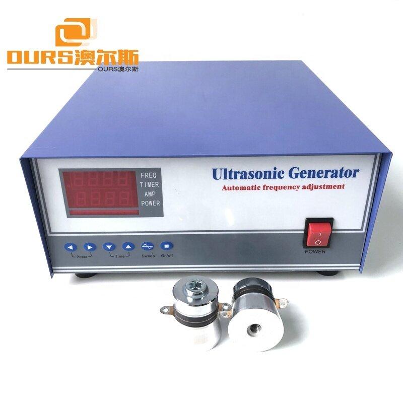 1200W Ultrasonic Bath Generator 20KHz/25KHz/28KHz/33KHz/40KHz Ultrasonic Generator Frequency Adjustment