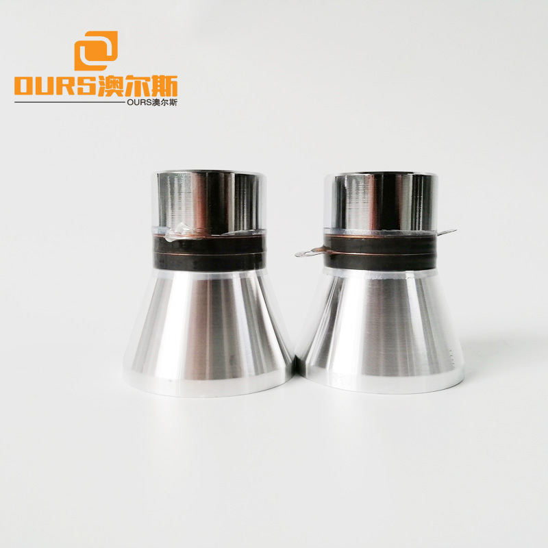 PZT-4 Ultrasonic Transducer 28KHz 60W Piezoelectric Vibration Transducer for Cleaning Transducer Parts