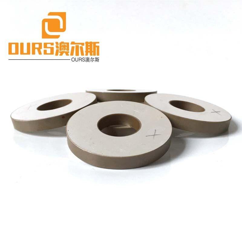 50X17X6.5MM PZT8 material Piezoelectric Ceramic for ultrasonic welding machine transducer