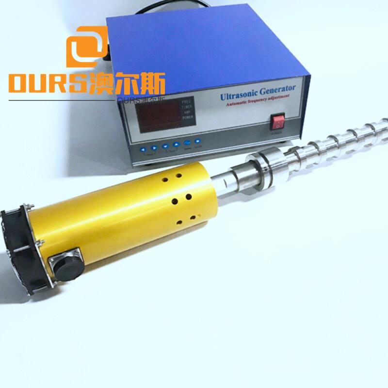 20KHZ Ultrasonic Titanium Alloy Tube Transducer 300-2000W