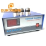 1200W Digital Ultrasonic Generator Low Frequency 20KHZ For Cleaning Auto Parts Machined Stamped