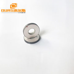 Ultrasonic Piezoelectric Material Industrial 15x6x2mm PZT4  Piezoelectria Ceramic Ring