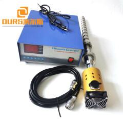Ultrasonic Material Dispenser 20khz Industrial Ultrasonic Reactor 1000w