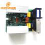300w 40khz Ultrasonic PCB Circuit Board Used in Digital Ultrasonic Cleaner
