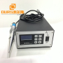 2020 hot sale High Accurate And High Tightness Ultrasonic Welding For Medical Device