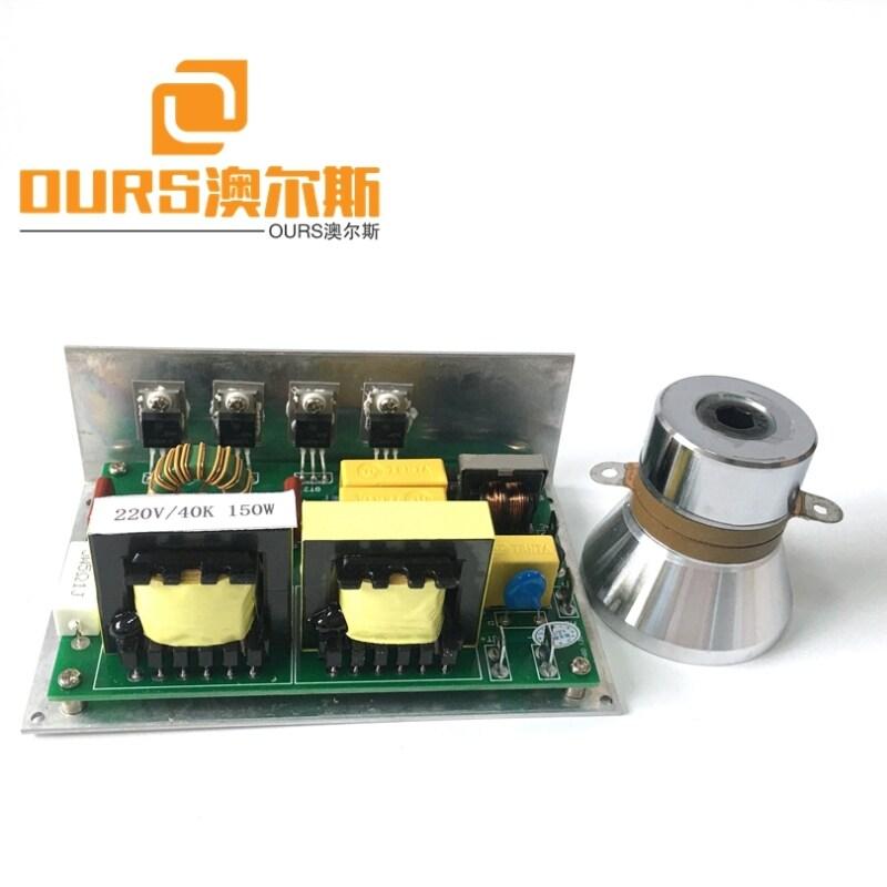 28KHZ/40KHZ 180W 220V Ultrasonic Generator Circuit For Cleaning Medical Appliance