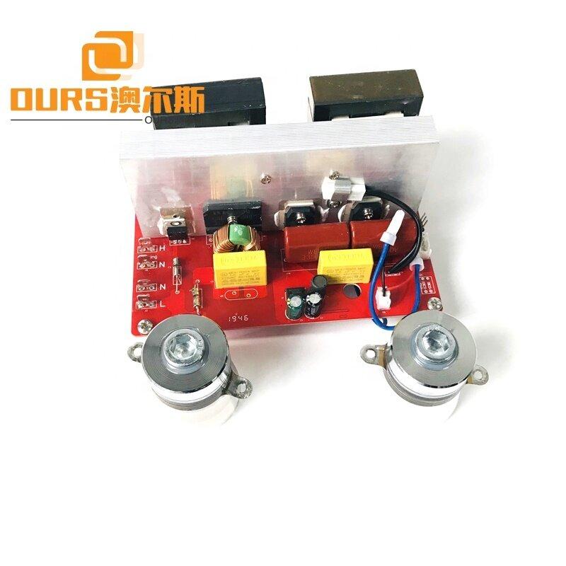 200W Ultrasonic generator PCB circuit board,ultrasonic cleaning generator PCB circuit board