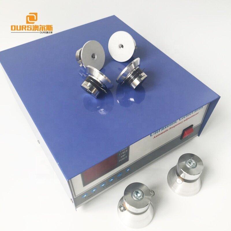 ultrasonic cleaning generator 600W 220V 17khz/20khz/25khz/28khz/30khz/33khz/40khz Ultrasonic high power pulse generator