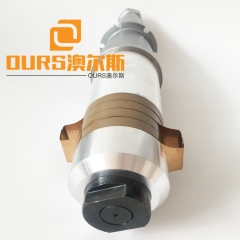 15KHZ 3200W PZT8 Ultrasonic Welding Oscillator Transducer For Non-woven Welding