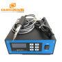 500w ultrasonic welding transducer generator for Spot Welding Machine with Digital ultrasonic welding generator