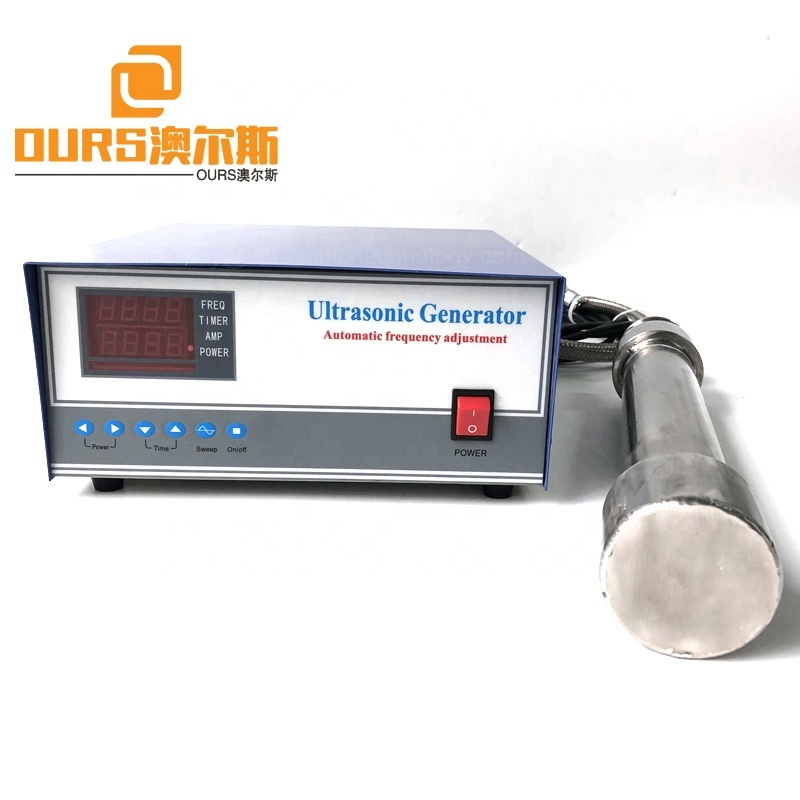 1000W Adjustable Power Immersible Ultrasonic Vibration Sensor Round Stick Price With Ultrasonic Cleaner Generator For Mixer