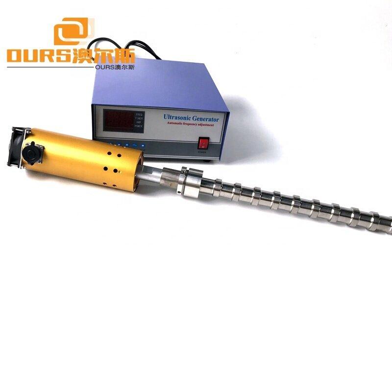 600W/900W/1000W/1500W/2000W Titanium Alloy Ultrasonic Tube Reactor For Biodiesel Processing