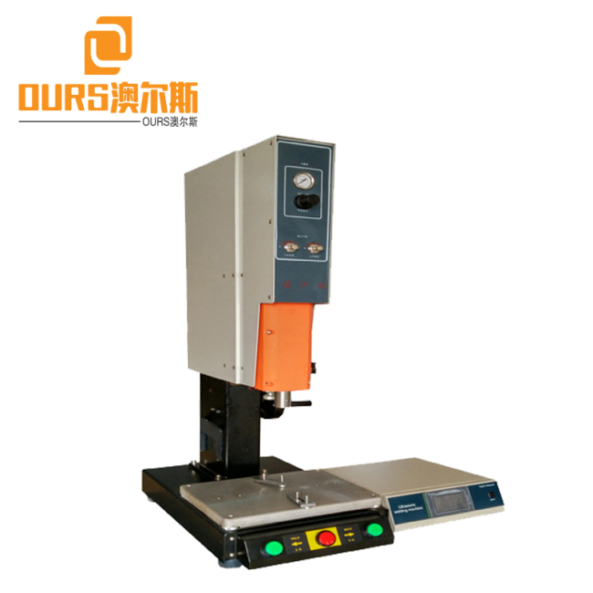 ultrasonic welding plastic energy director 2000w ultrasonic plastic welding equipment