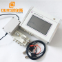 Factory Product Touch Screen Digital Portable Impedance Analysis