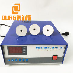600W 28KHZ Single Frequency Ultrasonic Generator For Cleaning  Auto Parts