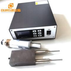 20khz 2000w Ultrasonic Welding Generator And Transducer  For Ultrasonic Spot Welding Machine