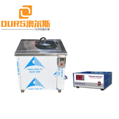 28KHZ 600W Industrial Commercial Heated Ultrasonic Cleaner Wwith Generator