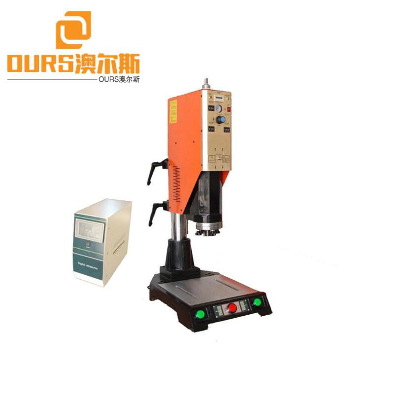 2000W 20khz High Power Ultrasonic Welding Plastic To Aluminum