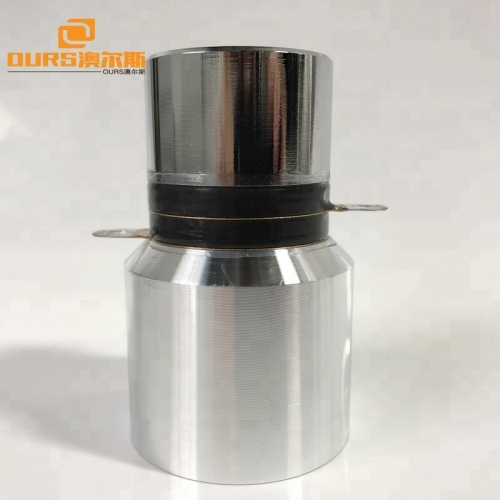 Piezoelectric 28khz 50W ultrasonic transducer for Industrial Cleaning in Ultrasonic machine
