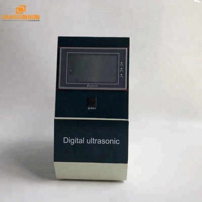 2000W Digital Generator High Frequency Ultrasonic Power Supply for Welding Machine