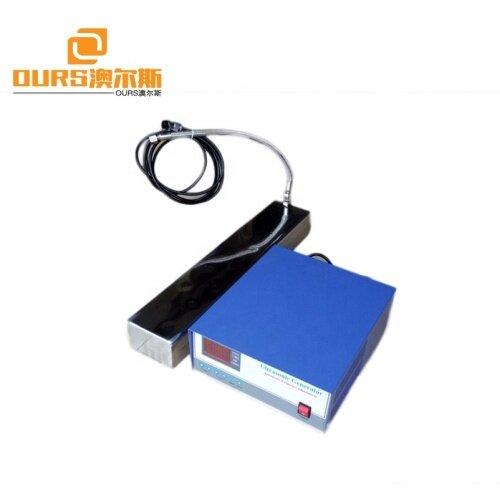 1800W Input type ultrasonic cleaning machine vibration plate / electroplating ultrasonic vibration plate