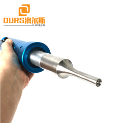 28KHZ 800W Portable Ultrasonic Hand Welding Machine For Manure Belt Repair