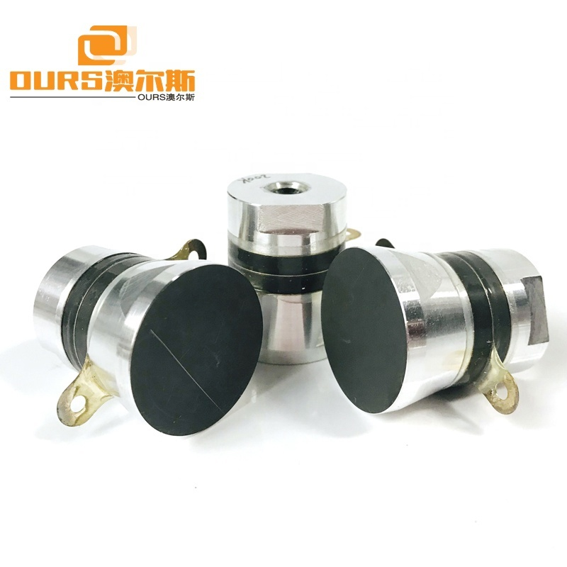 Leading Company Ultrasonic Transducer High Frequency Piezoelectric Transducer 200KHz