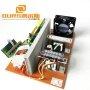 2000 Watt Industrial Adjustable Power Ultrasonic Generator Driver Pcb Board Digital Ultrasonic Cleaning PCB Board 40KHZ