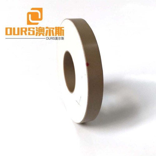 pzt electric piezoelectric piezo ceramic ring 50*20*6mm For Welding Transducer