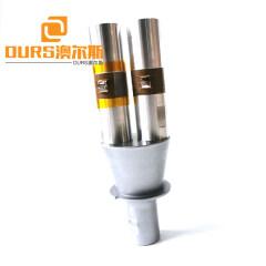 15khz 4200w High Quality Ultrasonic Plastic Welding Transducer Use In Ultrasonic Welding Machine to Weld Engine Oil Bottle
