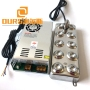 12Head 1.7MHZ mist maker fog ultrasonic humidifier transducer