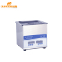 13L Table type Ultrasonic Cleaner Small Engine Parts Cleaner Automotive Mechanical Ultrasonic Washer Stainless Steel Ultrasonic