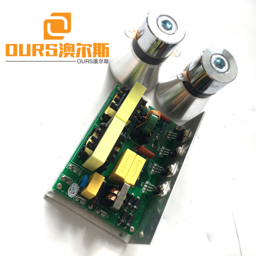 28KHZ/40KHZ Ultrasonic PCB Generator Driver Circuit Board for cleaning auto parts