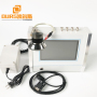 Fast Testing Speed Ultrasonic Impedance Analyzer For Transducer Frequency