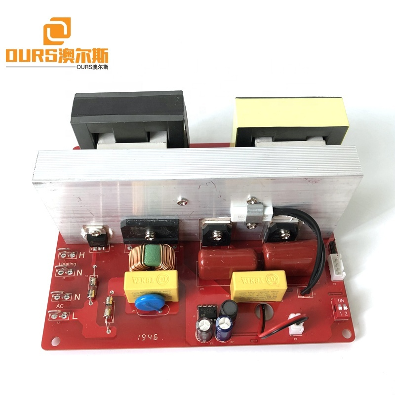 100W-200W Small Power Ultrasonic PCB Generator Automatic frequency Tracking Ultrasonic Cleaner Power Board
