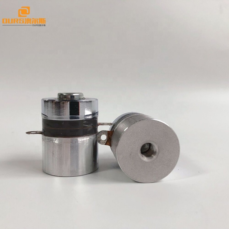 68K/70K/80K/100K/120K/130K Different Frequency Ultrasonic Transducer High Frequency Cleaning Transducer/Vibrator 60W For Washer