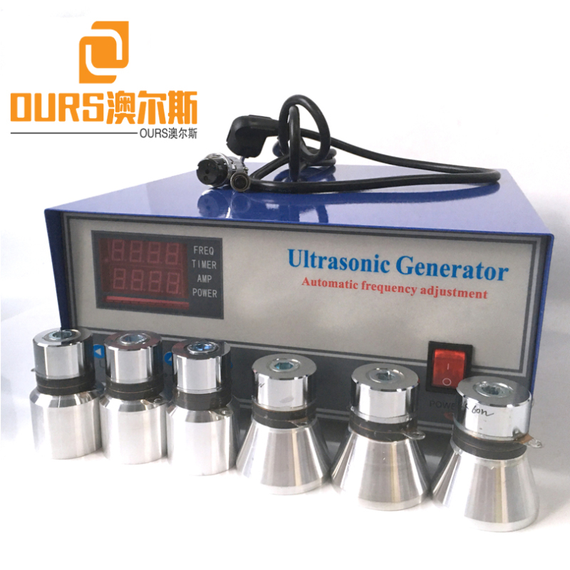 20KHZ/25KHZ/28KHZ/40KHZ 2000W Ultrasonic Generator With Sweep Function For Cleaning Locomotive Parts