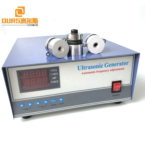 Low Cost 28KHZ 600W Plant Direct Sales Ultrasound Generator Vibration Function For Making Large Washing Machine