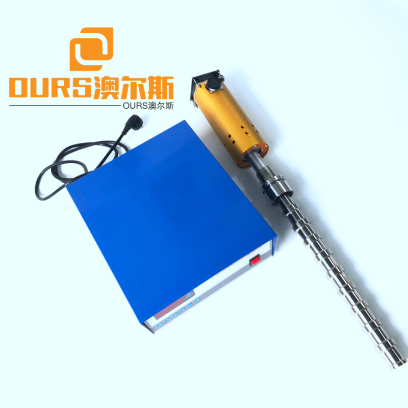 immersible type ultrasonic transducer equipment in refinement of biodiesel from scavenge oil 1000w