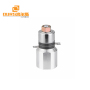 50W Piezo Electric Sensor Cleaning Ultrasonic Transducer for engine