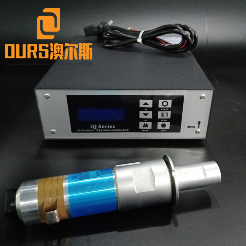 15KHZ/20khz/28KHZ Ultrasonic Plastic Fabric Mask Spot Welding Generator and Transducer