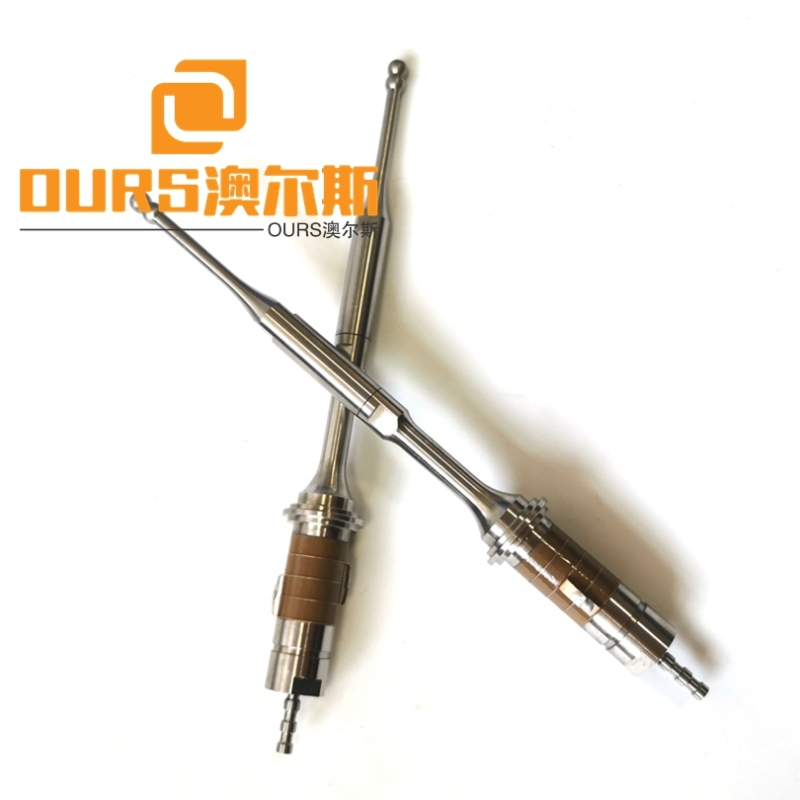25KHZ 100W Ultrasonic Atomizer Nozzle Spray Transducer For Solar Cell Paint