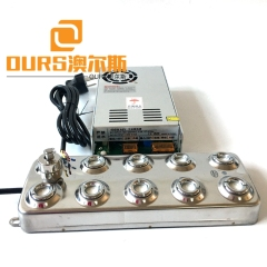 250W 10 Head  Industrial Humidifier Ultrasonic Mist Maker  Air Humidifier transducer