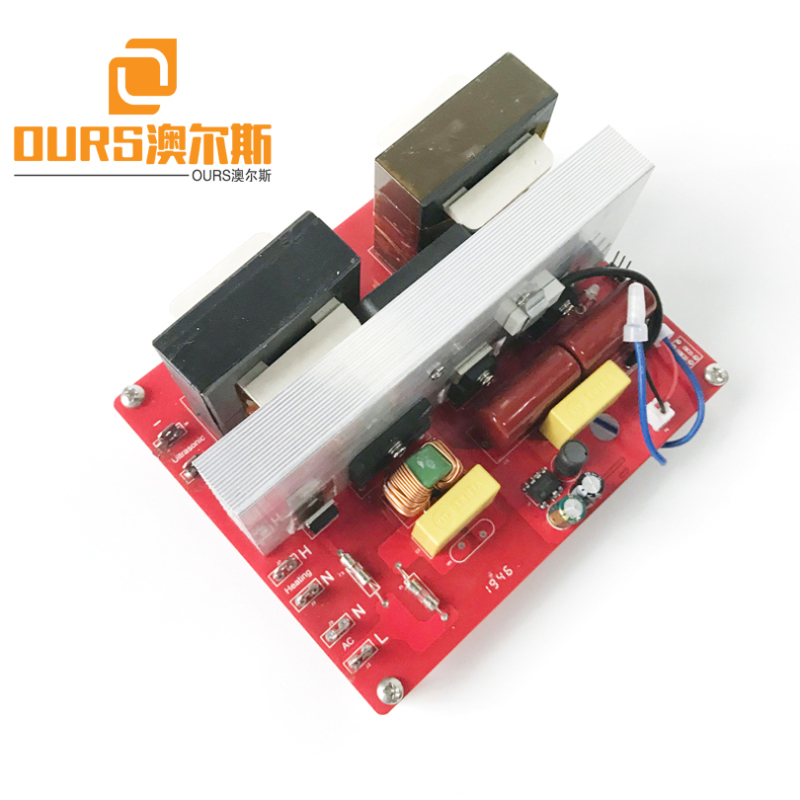 160KHZ 200W Small Volume Ultrasonic Matching Circuit For Cleaning Precision Parts