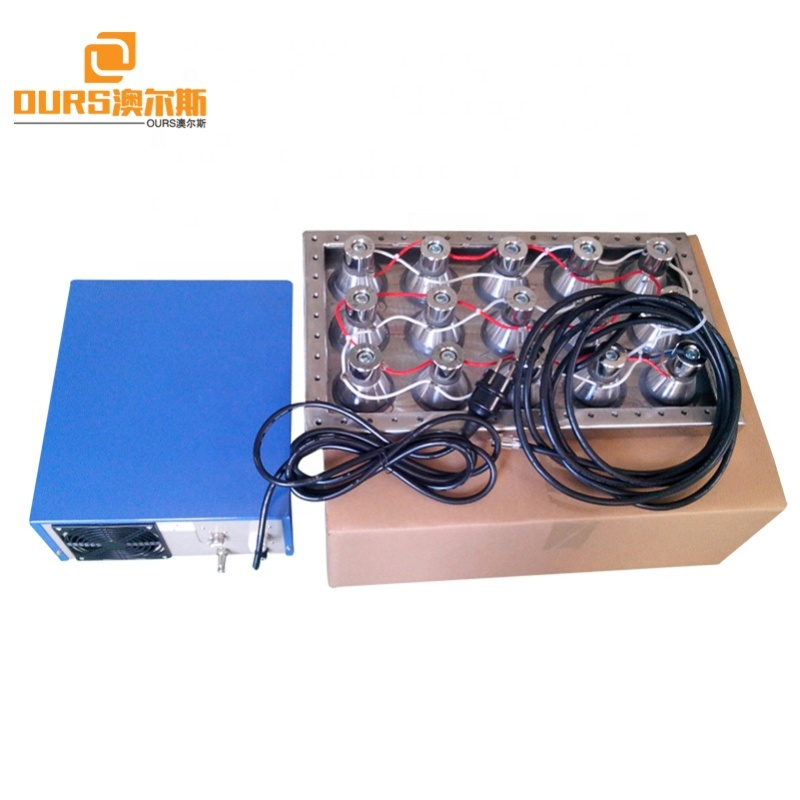 300W-3000W OURS Custom Made Immersion Ultrasonic Transducer Plate 20KHz-135KHz