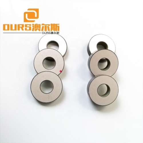 piezoelectric material piezo crystal 15x6x2mm Ring ceramic plate for cleaning ultrasound transducer