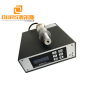 Automatic frequency-tracking Ultrasonic welding machine generator 15khz/20khz  with touch screen and transducer