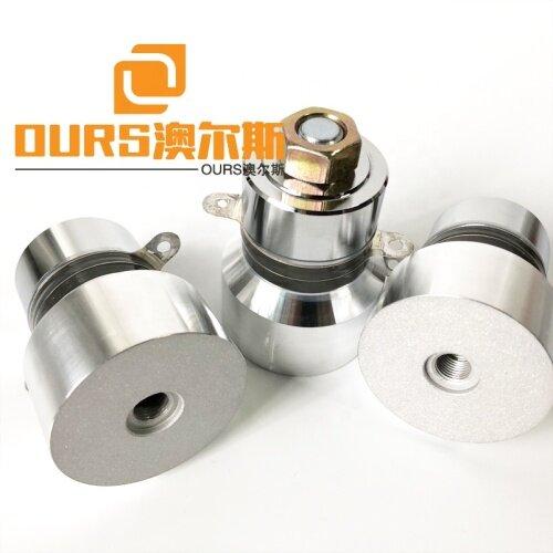 33/80/135khz/40W Multi Frequency Ultrasonic cleaning  transducer ultrasonic sensor; ultrasonic transducer