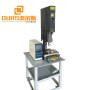 1800w manufacturer ultrasound fabric cloth ultrasonic handheld portable welding machine sealing welder