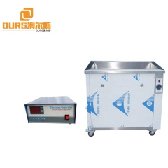 40K 28K Ultrasonic Cleaning Machine Tank For Commercial Kitchen Stainless Steel Oven Dip Soaking Kitchen Utensils Washing